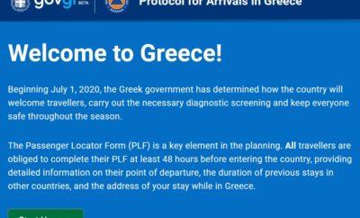 Как да попълним новата декларация за влизане в Гърция